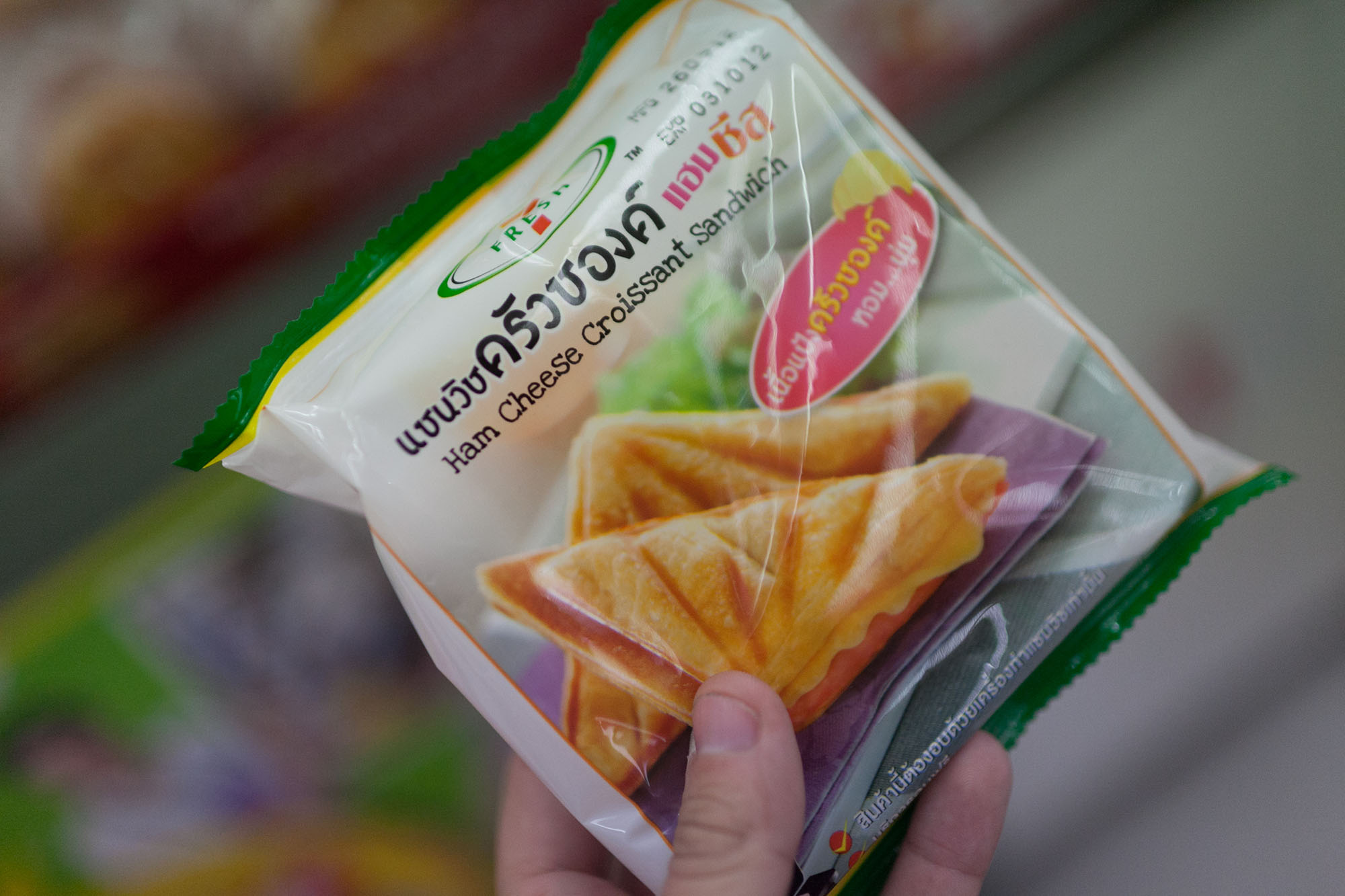 5 Best Meals to Have in Thailand - Ham and Cheese Toasties from 7-Eleven in Thailand